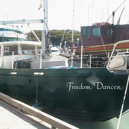 Freedom Dancer-Stb'd bow